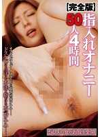 [Complete Edition] Finger-Banding Masturbation 50 Girls, Four Hours Download