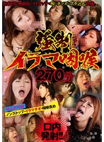 Forced Deep Throat 270 Minutes Download