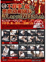 Posting From A Nursery School Principal In Tokyo - These Women Get Caught Up In A Scandal And Have To Beg Their Dirty Principal's Forgiveness Download