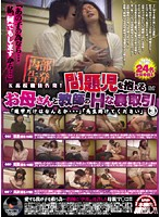 Issues - MILF with Baby Makes a Dirty Deal with Teacher 3 Download