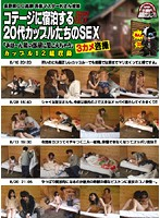 Posting from inn owner Mr. K from Such-and-Such Heights, Nagano Prefecture: 20-something couples having sex while staying in the cottages! 下載