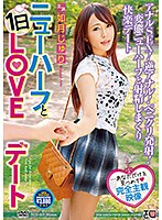 Full Day Love Date With Transsexual Juri Kisaragi Download