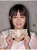 [Special Price] If Mika Osawa Can Hold On To That Money Without Dropping It, She'll Win 1 Million Yen In This Variety Special Challenge! No Matter What Questions Our Actors Ask Her, No Matter How Hard They Fuck Her, She Won't Let That 1 Million Yen Drop From Her Mouth No Matter What Position She Gets Fucked In, No Matter How Many Times She Cums, No Matter How Much She Pants And Moans, She's Not Letting Go Of That 1 Million Yen... Download
