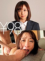 [Special Price] Ayumi Kimoto Porno At An Affordable Price! Watch Her Pussy Get Penetrated As She Gets Fucked From Behind With Her Legs Spread Open At A 180-Degree Angle. Doggy-Style With Her Legs Spread Open On The Sofa, Doggy-Style While Choking Her. Cowgirl Sex While Fondling Her Nipples, Fucking Her Hard, Making Her Orgasm And Making Her Squirt By Fingering Her. When She Gets Cum In Her Mouth, She Gives A Deep, Cleaning Blowjob. Download