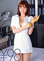(Bargain) Yuma Is The Sexy, Special Sperm-Extracting Nurse, and She's Cumming For You. She Lathers You In Lotion And Gives You A Handjob To Start. If That Doesn't Work She Dives Face-First Into A Blowjob. And If All Else Fails? Out Come The Condoms, And She Rides You Like A Cowgirl While She Gets Off On The Job. Either Way, She Always Gets Her Sperm. Yuma Asami  Download