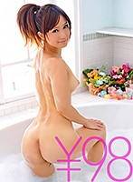 [Special Price] Welcome To Minami Koji's Soapland! Enjoy Soap Play At Your Eye Level. With Some Lotion-Filled Mat Play, You Then Get Your Ass Nice And Licked. Moving From A Condom Blowjob To Cowgirl, She Gyrates Her Hips Left And Right. Doing Doggie Style With Her Pussy In Full View, She Finishes With A Hard Cowgirl And You Both Cum At The Same Time. Minami Kojima Download
