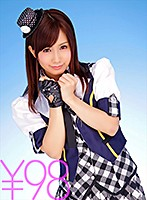 [Special Value] Minami Kojima Is Dressed Up In An Idol Outfit And Pulling Out Every Sexual Trick In Her Book. She's Being Banged From Behind By Male Actors, One After Another, With Every Sexual Technique Known To Man. She Was Pounded Plenty From Sideways And Behind, And Shook Her Ass With High-Speed Fury In Cowgirl Joy. After Face-To-Face Furious Piston-Pounding Action, She Was Frantically Penetrated With Pleasurable Missionary Position Fucking, And Finished Off With A Facial Bukkake. Minami Kojima Download
