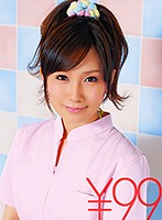 [Special Value] Minami Is A Japanese Style Sex Club Girl, So Make Her Cum With Consecutive Rounds Of Sex In Any Case, She's A Sensual Goddess, So Pump Her From Behind And Make Her Cum As Soon As She Moves Pound Her Pussy Even More And Keep On Making Her Cum Pump Her From Behind While Standing And Then Thrust Her From Below In A Reverse Cowgirl While Making Her Cum, And Then Give Her A High-Speed Missionary Speed Orgasm, And Then Finish Her Off With A Thorough Bukkake Minami Kojima Download