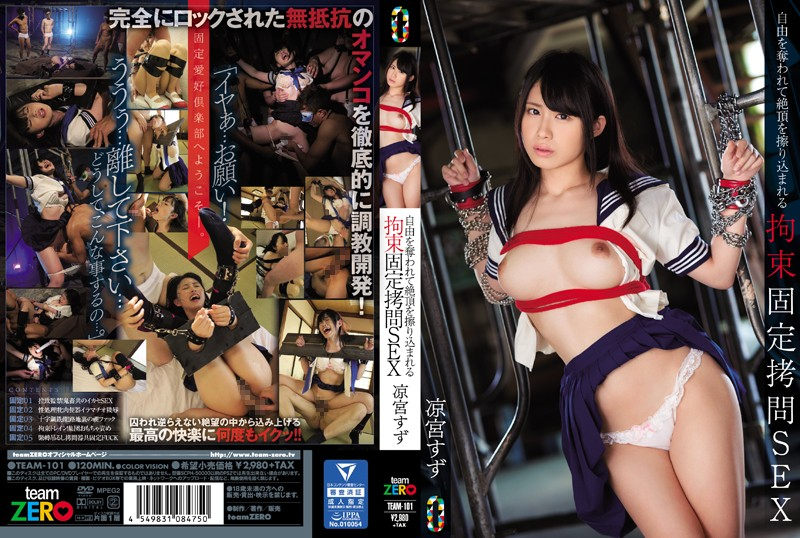 TEAM-101 Her Freedom Restricted So She Can Only Grind – Tied Up For Torturous SEX Suzu Suzumiya
