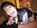 (Inhuman Conduct) Sex Tape Of Disgusting Old Pervert Fucking Super Cute Girl And Cumming Inside Her Mai Nanase preview-1