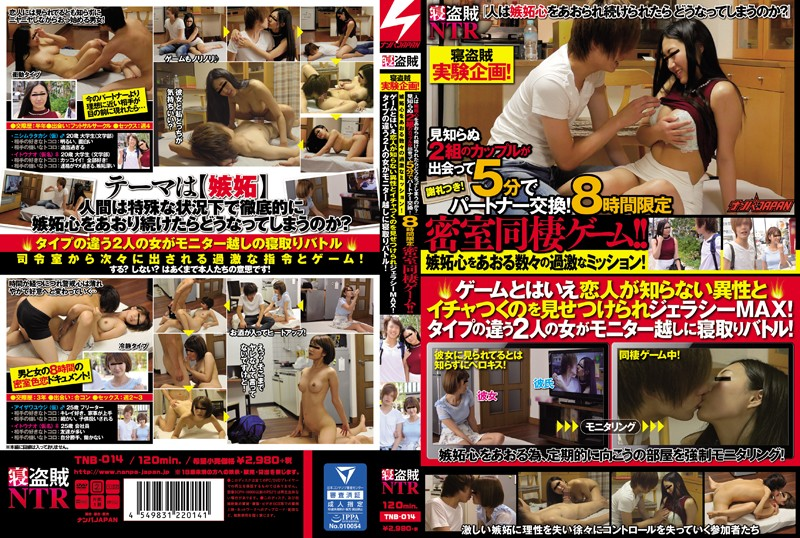 "TNB-014 Javout A Cuckolding Experiment Variety Special! ""What Will Happen When People Have Their Jealous Feelings"