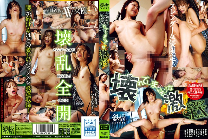 TOMN-019 JavFun Sex So Intense It Could Break You