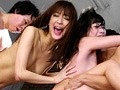 Iron Slut Complete - The BEST Orgasms & Big Cocks Ichika Kamihata preview-2