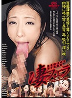 Techniques To Please Any Man Amazing Blowjob Action 下載