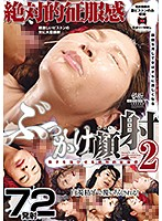 BUKKAKE Facial 2 72 Ejaculation The Feeling Of Ultimate Control From Showering Her In Your Cum Download