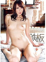 Overflowing Cum. Glittering Sweat. Unstoppable Throbbing. Featuring Reiko Sawamura Download