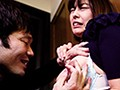 A True NTR Drama Re-Enactment I Knew About My Wife's Past As A Former Celebrity, But... A Former Celebrity Wife Gets Cuckold Fucked The Next Day I'm An Uncircumcised Loser With A Former Celebrity Wife, But She Got Fucked By Her Big Dick Ex-Husband, And This Is How It All Happened Saryu Usui preview-1