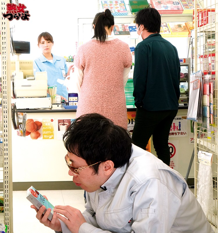 TRUM-017 True Story Reproduction NTR Drama Convenience Store Tragedy Happened To A Couple Who Opened Business Shoplifting Misunderstanding On That Day Netresle Hanasaka Ian - big image 1