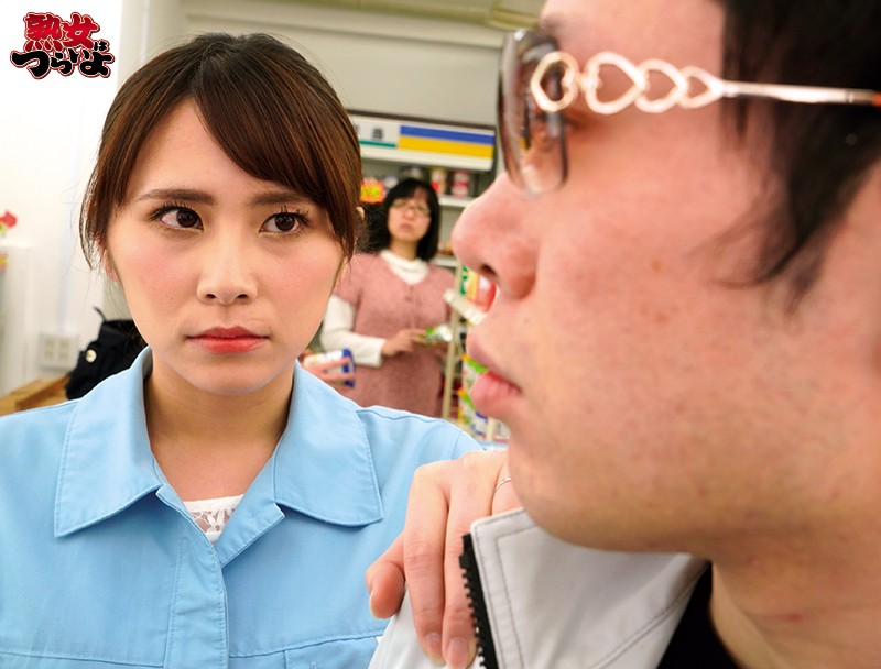 TRUM-017 True Story Reproduction NTR Drama Convenience Store Tragedy Happened To A Couple Who Opened Business Shoplifting Misunderstanding On That Day Netresle Hanasaka Ian big image 2