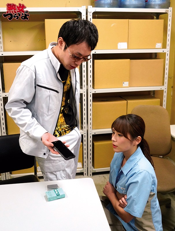 TRUM-017 True Story Reproduction NTR Drama Convenience Store Tragedy Happened To A Couple Who Opened Business Shoplifting Misunderstanding On That Day Netresle Hanasaka Ian big image 3