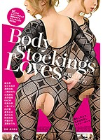 Body Stocking Loves Indecent Twist Sexy Body Download