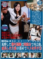 """Tokyo Special - At A High School Class Reunion A High School Meets The Mature Teacher He'd Always Lusted After And Brings Her Back To His House For A Fuck 2 - """"I'm So Glad You're All Grown Up Into A Hot Young Stud"""" """"Oh Noooo Give Me More"""" Download"""
