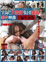 "Tokyo Special  -  True Story Posting Reports From Someone Inside Katsushika Ward Private Boy's High School! The Female Teacher Gang Bang Paradise Incident Footage. Complete Compilation Edition.  The Victim 32 Teachers Say ""I can't even stand at the podium anymore."" Download"