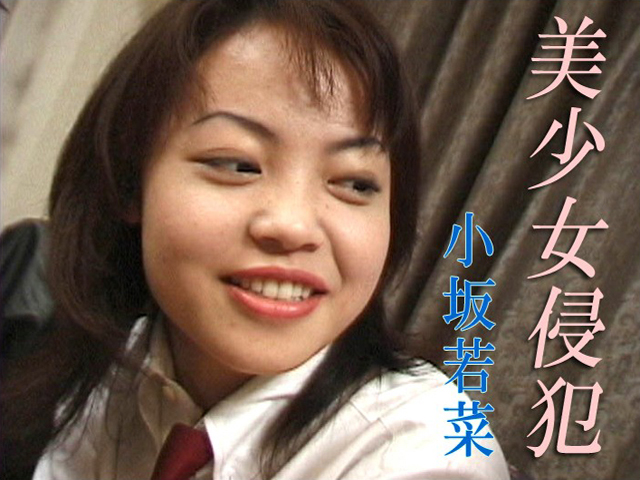 TT-010 japanese porn movie Violating Beautiful Girls ( Kana Kosaka )