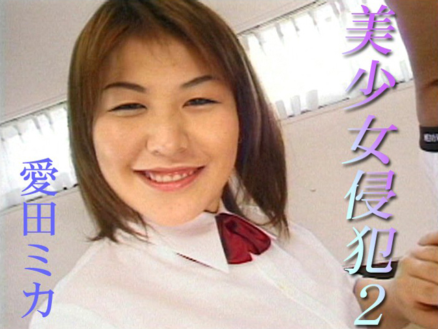 TT-017 jav.guru Violating Beautiful Girls 2 Mika Aida