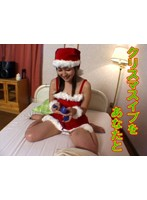 Christmas Eve With You Download