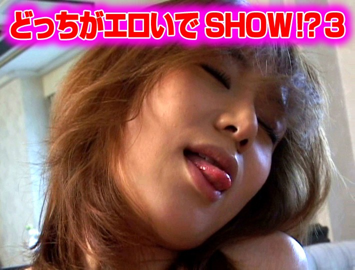 (tta336)[TTA-336] Which is Erotic Show!? 3 Download