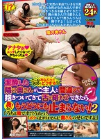 """What Would YOU Do In This Position?! Your Blackout D***k Neighbor's Wife Mistakes You For Her Husband, Climbs on You, French Kisses You And Is Totally Unstoppable! 2 """"Hey, You Live Next Door!? Whoa!"""" """"I'm Not Gonna Stop, It's Your Fault"""" 下載"""