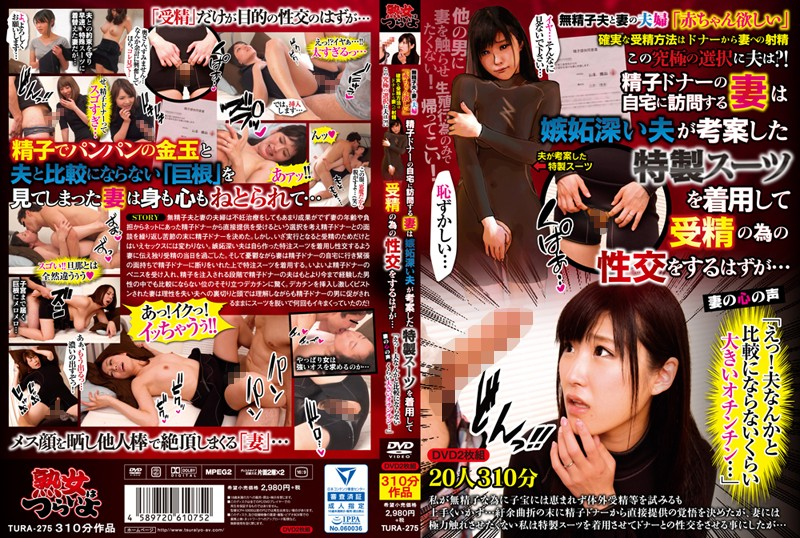 TURA-275 hpjav What To Do When A Sterile Husband And Wife Want To Have A Baby? The Most Surefire Way To Impregnate