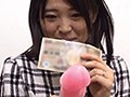 Drop That Money And You Lose! Keep That 100,000 Yen In Your Mouth And You Win! If You Can Withstand A Vibrator In Your Panties For 3 Minutes You Win 100,000 Yen! 40 Brave Housewives Take The Challenge preview-5