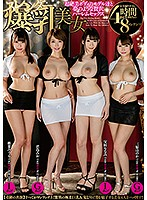 4 Slender Babes With Colossal Tits Download