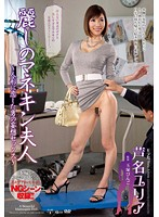 Beautiful Mannequin Wife - Daydream Sex With A Doll - Yuria Ashina 下載