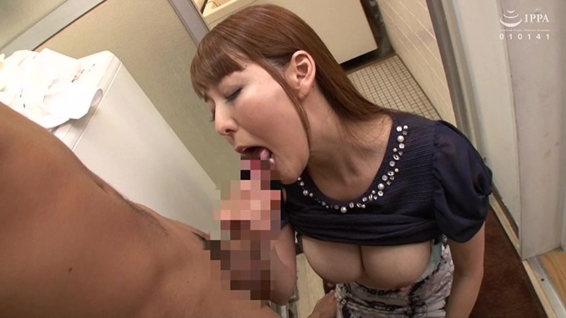 VEC-346 My Extremely Horny Mother
