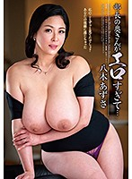Boss's Wife Is Too Sexy... Azusa Yagi Download