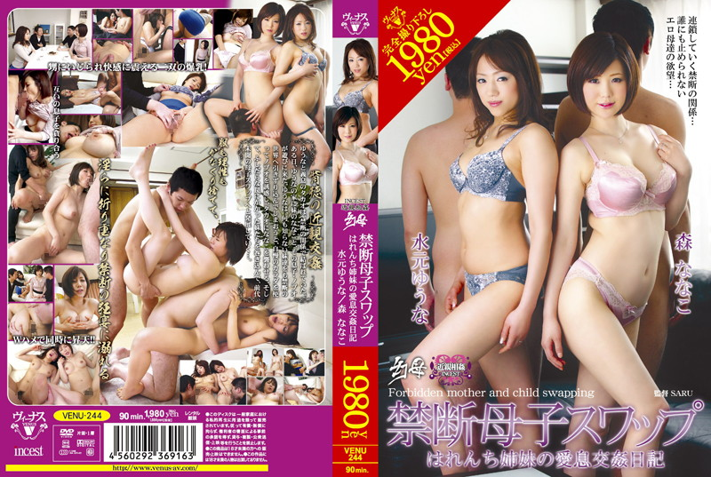 VENU-244 Dream Mother - Forbidden Mother-Child Swap - Diary Of Immoral Sisters And Their Beloved Son Yuna Mizumoto Nanako Mori