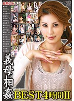 Mother-in-law Incest BEST 4 Hours II Download