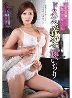Image VENU-663 A Retired Dirty Father In Law Decided To Pregnant His Son's Wife To Enlarge The Family (English Subbed)
