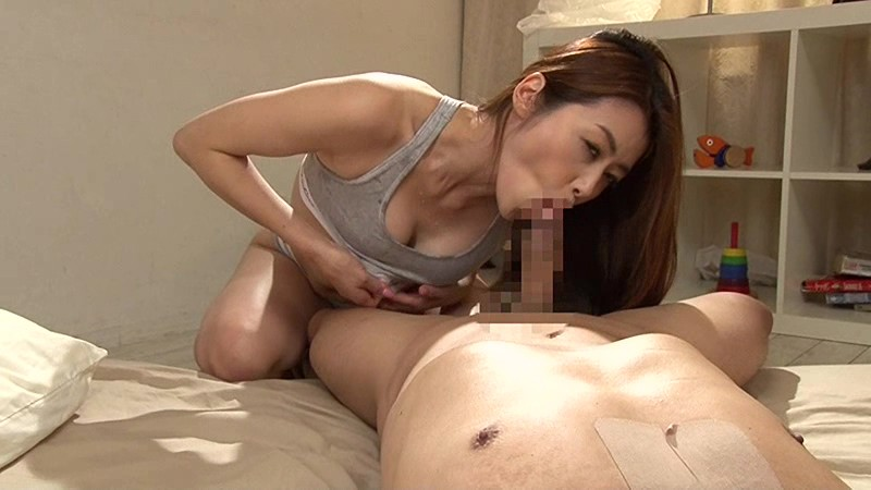 Japanese Mom Son Cleaning