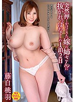 My Wife's Big Sister Suddenly Came By And Fucked Me Continuously For 2 Days And 1 Night Momoha Fujishiro Download