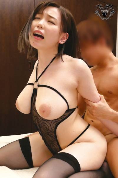 VENU-979 When Her Stepson Creampie Cums She'll Give Him A Cleanup Blowjob And Get Him Hard Again So That He Can Pump Her Until His Balls Run Dry In An Endless Infinity Loop Of Fucking Nene Tanaka