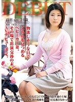 The Mother With A Stroller Was Looking This Way Longingly. After Negotiating With Her On The Spot, She Makes A Decision To Make Her Porn Debut. Momoe (Pseudonym) Download