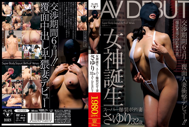 VEO-005 Birth Of A Goddess: Super Explosive Body Sayuri's 32 Year Old Porn Debut - Ropes & Ties, Mature Woman, Married Woman, Creampie, Big Tits