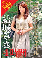 Top-Class Mature Woman's Complete File Misa Yuki 4 Hours of Footage Download