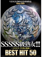 VENUS5 Anniversary Works! Super S Grade Mature Woman!! The Best Venus5 of the year! 50 Download