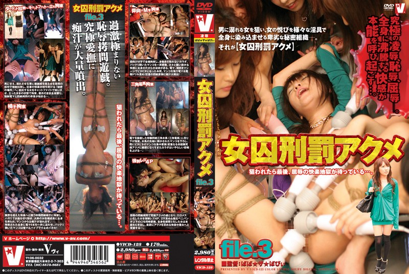 VICD-123 A Female Prisoner's Punishment Acme File 3 - Threesome / Foursome, Sadism, Ropes & Ties, Lesbian, Humiliation