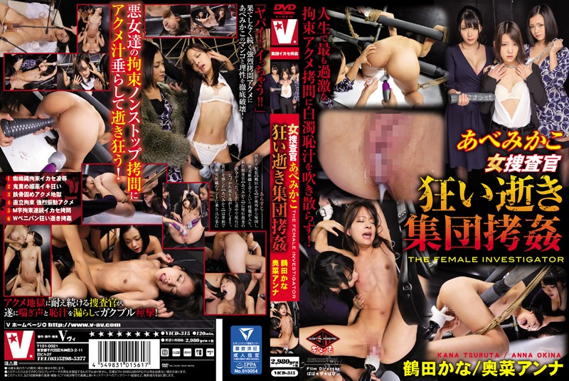 VICD-315 download or stream.